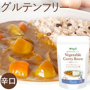 Vegete(ベジテ) 植物性カレールウ 辛口(140g)【シエル・ブルー】