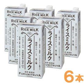 プレミアム ライスミルク(1000ml×6本)【福光屋】