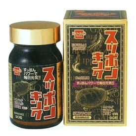 スッポンキング(90粒)【健康フーズ】