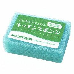 パックスナチュロン キッチンスポンジ(グリーン)(1個(8g))【太陽油脂】