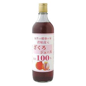 ざくろジュース100%(720ml)【野田ハニー】