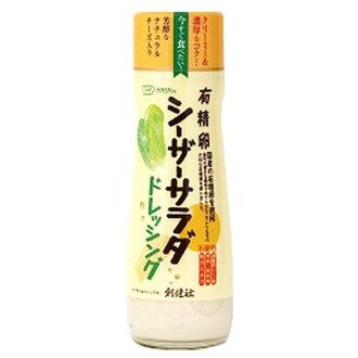 유정란씨저 샐러드 드레싱(180 ml)