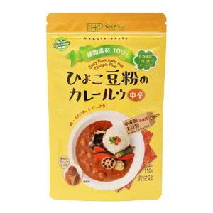 ひよこ豆粉のカレールウ(110g)【創健社】