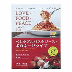 ベジタブルパスタソース・ボロネーゼタイプ(140g)【創健社】
