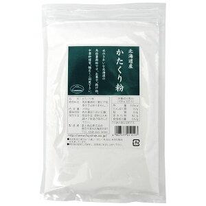 北海道産 かたくり粉(200g)【富士食品】