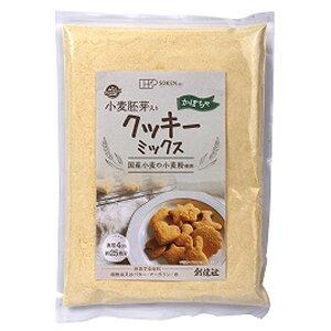 小麦胚芽入りクッキーミックス かぼちゃ(200g)【創健社】
