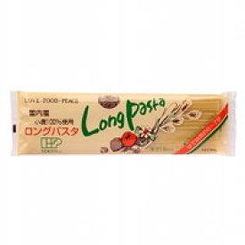 国内産小麦100%使用ロングパスタ(300g)【創健社】