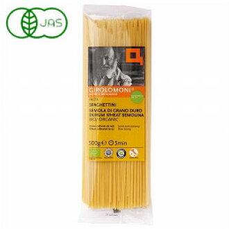 지로로모니・듀람 밀유기 스파겟티니(500 g)