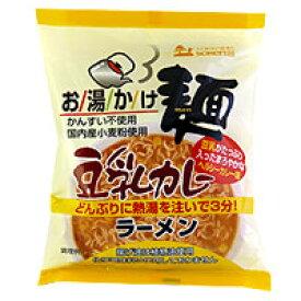 お湯かけ麺 豆乳カレーラーメン(79g)【創健社】