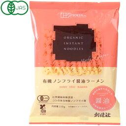 有機非油炸食品醬油麵條(110g)