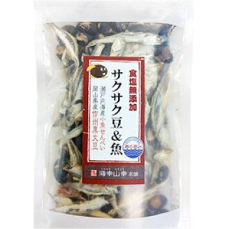 海產品山幸本店鬆脆的豆&魚(60g)
