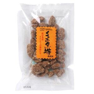 くるみ黒糖(80g)【創健社】