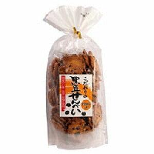 黒豆せんべい(110g)【米倉製菓】