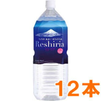 Reshiria liserianaturalumineralwater (2 L × 12 書)