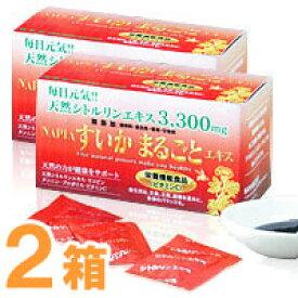 【送料無料】NAPIAすいかまるごとエキス(120g(4g×30包))【2箱セット】【NAPIA】
