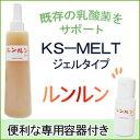 乳酸菌生産物質 ルンルンジェル(詰め替え容器付き)(315g)【KS西日本】