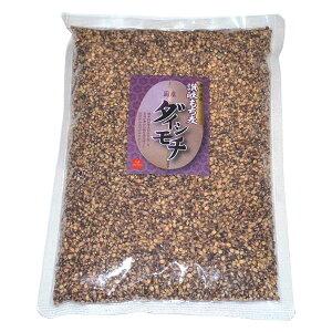 讃岐もち麦 ダイシモチ(1kg)【まるも】