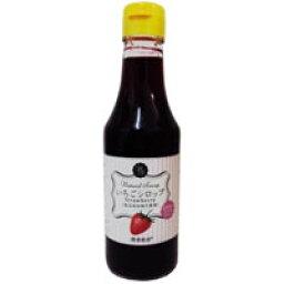 環境栽培刨冰草莓糖漿(260g)
