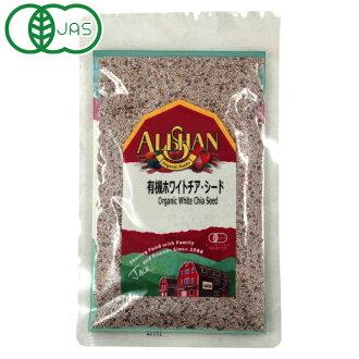 Organic white Chia seed (100 g)