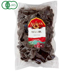 有機プルーン・種なし(1kg)【アリサン】