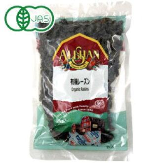 Raisins (250 g)
