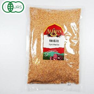 有機小麦ふすま(250g)【アリサン】