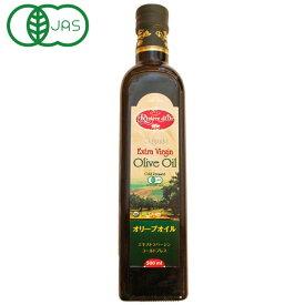 チュニジア産エキストラバージンオリーブオイル(500ml)ビン【アリサン】