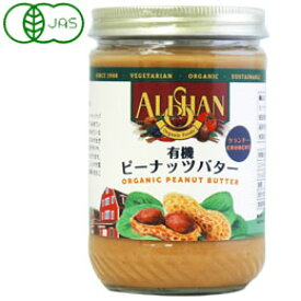 有機ピーナッツバタークランチ(454g)【アリサン】