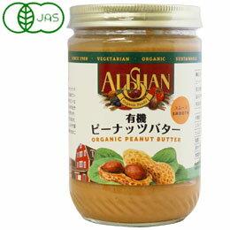 有機ピーナッツバター スムース(454g)【アリサン】