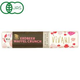 【冬季限定】Vivani オーガニックライスミルクチョコレートバー ストロベリーワッフル(35g)【アスプルンド】