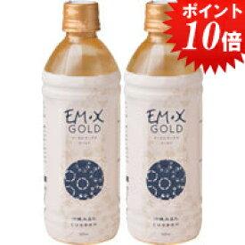 【送料無料】EM・Xゴールド(500ml)【2本セット】【EM生活】【いつでもポイント10倍】