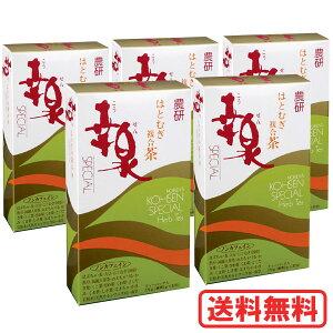 【サンプルプレゼント】【送料無料】はとむぎ複合茶・幸泉スペシャル(270g(9g×30包))【5個セット】【福岡農事研究所】