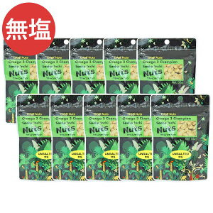 【送料無料】サチャインチナッツ(無塩)(50g)【10袋セット】【研光通商】