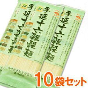 【送料無料】国産 手延十六雑穀麺(200g(50g×4))【10個セット】【長崎県手延素麺製粉協同組合】