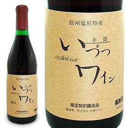 いづつワイン コンコード赤・甘口(720ml)【井筒ワイン】【いつでもポイント2倍】