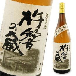 純米酒 杵響の蔵(1800ml)【杵の川】【いつでもポイント2倍】