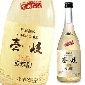 本格麦焼酎 壱岐スーパーゴールド22(720ml)【玄海酒造】□