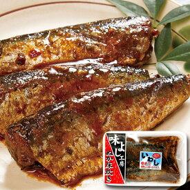 いわしのぬか炊き(2尾)【味よし】