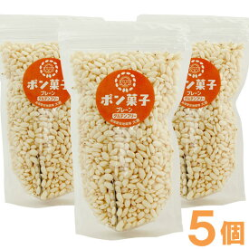 ポン菓子(プレーン)(60g)【5個セット】【大徳】
