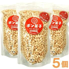 ポン菓子(ベリーツいちご)(50g)【5個セット】【大徳】