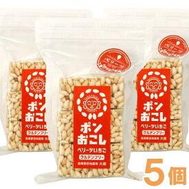 ポンおこし(ベリーツいちご)(45g)【5個セット】【大徳】