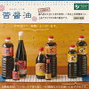 Madder soy sauce (plastic bottle) (1.8L)