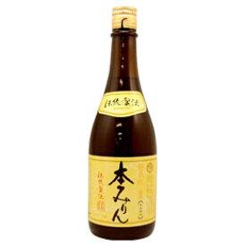 福来純 伝統製法熟成本みりん(720ml)【白扇酒造】□