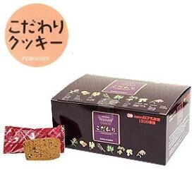 ナノ型乳酸菌配合 不老仙クッキー こだわりクッキー(360g(9g×40袋))【ホートク食品】