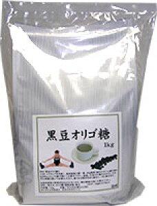 黒豆オリゴ糖(1kg)【自然健康社】