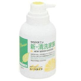 新・清洗家族ポンプタイプ(500ml)【日健総本社】