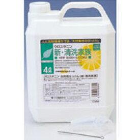 新・清洗家族お徳用(4L)【日健総本社】
