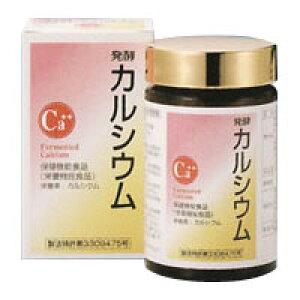 発酵カルシウム粒(90g(約900粒))【ミヤトウ野草研究所】