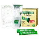 【サンプルプレゼント】【送料無料】有機大麦若葉エキス バーリィグリーン初回セット(3g×60スティック/シェーカー付…