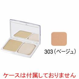 ナチュラルスィートホワイトUV・レフィル 303号(ベージュ)【ジュポン化粧品】